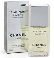 Туалетная вода для мужчин Chanel Egoiste Platinum,  духи шанель