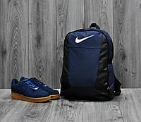 Городской рюкзак Nike с принтом 4 цвета в наличии
