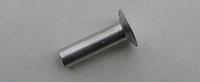 Заклепка колодки тормозной FAW 3252