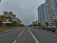 Безлимитный Интернет Харьковское шоссе, 100 Мбит/сек Киев Дарницкий район, фото 1