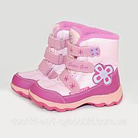 Ботинки -дутики цвет розовый