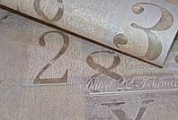 Обои на стену, английский, буквы, цифры, дуплекс, B66,4 Цифры 6512-02, 0,53*10м