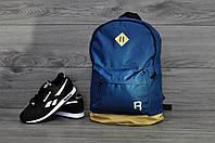 Городской рюкзак Reebok 2 цвета в наличии