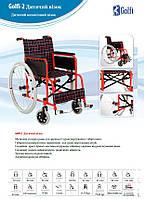 Коляска дитяча інвалідна,стандартна, без двигуна Golfi-2