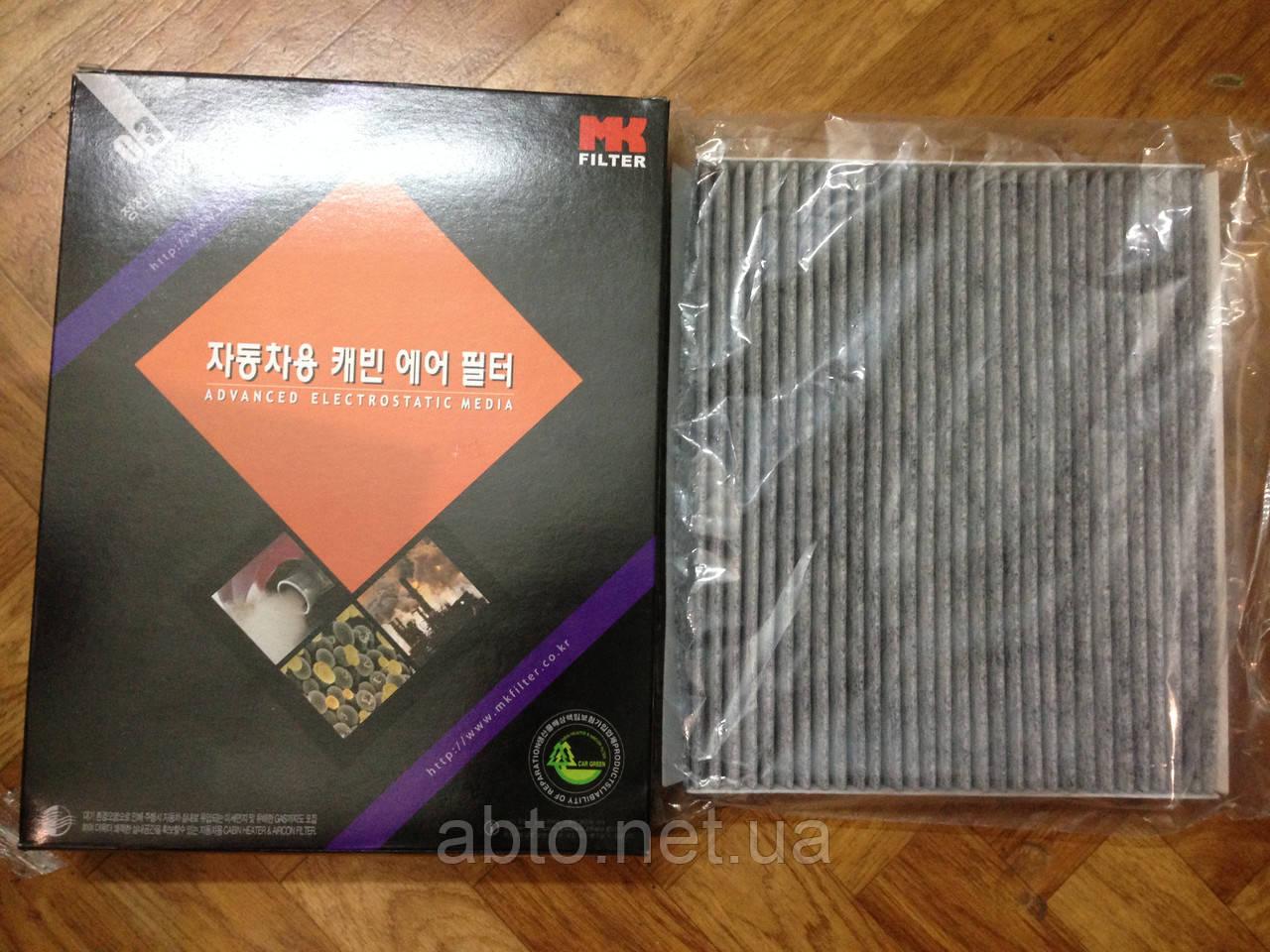 Фильтр салона (угольный) HYUNDAI  97133-2B005