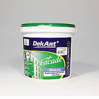 Декарт Facade краска фасадная (4кг)