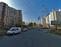 Безлимитный Интернет ул. Маршала Тимошенко, 100 Мбит/сек Киев Оболонский район, фото 1
