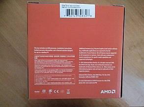 Процессор AMD Ryzen 7 1700 (YD1700BBAEBOX), фото 2