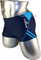 Подростковые плавки боксеры для купания 12-034-3 синий
