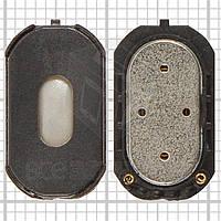 Звонок для мобильных телефонов HTC A9191 Desire HD