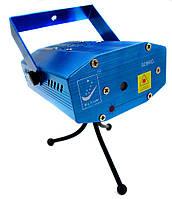 Лазерный проектор  Big Dipper S09RG