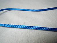"Шнур текстильный, диаметр 3 мм, ""василёк"""