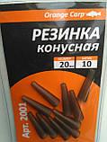 Гумка конусна 20 мм, фото 2