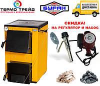 Котел Буран мини (mini) 14П с плитой. Доставка к двери бесплатно.