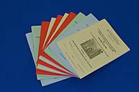 Брошюры, методички на скобе