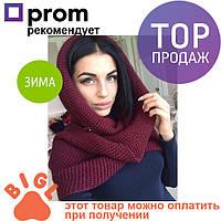 Женский шарф - хомут / шарф труба / теплый вязанный шарф снуда, зима 2016/ 2017, разные цвета