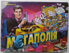 Настольная игра большая Мегаполия ДАНКО ТОЙС