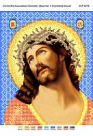 """Схема для частичной вышивки бисером 23х19см  """"Иисус в терновом венце"""""""
