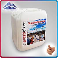 Пластификатор PLASTICIZER  Ускоритель твердения