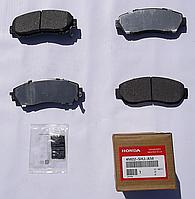 Колодки тормозные передние CR-V II