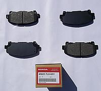 Колодки тормозные передние ACCORD VIII