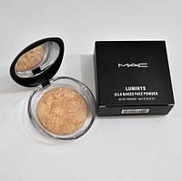 Пудра MAC Lumunys Silk Baked Face Power (запеченная)