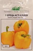 Насіння перцю Асті Єллоу, 0,2 г