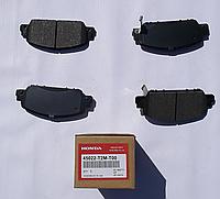 Колодки тормозные передние HONDA ACCORD IX