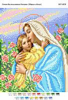 """Схема для частичной вышивки бисером 23х19см  """"Мария и Исус"""""""