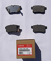 Колодки тормозные задние HONDA ACCORD VIII
