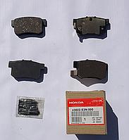 Колодки тормозные задние HONDA CIVIC, HONDA FR-V