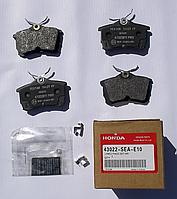 Колодки тормозные задние HONDA ACCORD VI, HONDA ACCORD VII