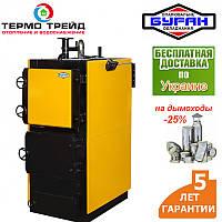 Промышленный котел Буран Экстра 700 кВт