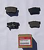 Колодки тормозные задние HONDA ACCORD VII, HONDA IX