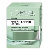 """Маска """"Магия глины"""" с натуральной глиной и эвкалиптом Маска очищающая для матирования кожи лица L'Oreal Paris"""