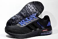Кроссовки мужские Adidas Galaxy