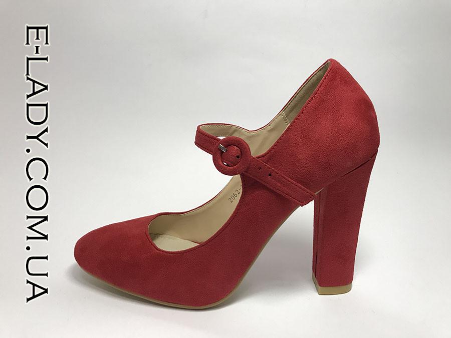 Красные замшевые туфли лодочки на устойчивом каблуке  продажа bad95bc0b9ad2