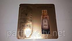 Сыворотка с коллагеном Skinfood Gold Caviar Collagen Plus Serum