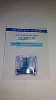 Крем с текстурой щербета MISSHA Super Aqua
