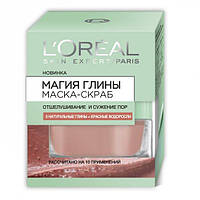 """Маска-скраб """"Магия глины"""" с натуральной глиной и красными водорослями L'Oreal Paris"""