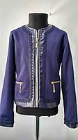 """Школьный пиджак """"Молли""""-2 с кружевом для девочек 6-13 лет(32-42 размер)"""