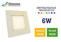 Светильник светодиодный встраиваемый квадратный 6w (аналог AL502) LEDLIGHT 3000К/4000К