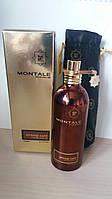 Парфюмированная вода Montale Intense Cafe edp 100 ml