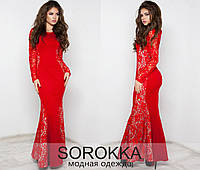 Вечернее платье из дайвинга и дорогого гипюра размеры:  42-44; 44-46