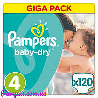 Подгузники Pampers Active Baby-Dry Maxi 4 (7-14 кг) Gigant Pack,120 шт Англия.