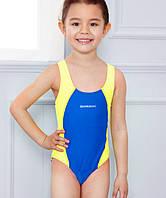 Купальник детский сдельный голубой с желтыми вставками 9-10 лет 130-140