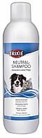 Шампунь Trixie Neutral Shampoo для собак нейтральный, 1 л