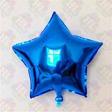 Воздушный шарик звездочка синяя 45 см