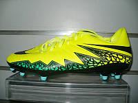 Бутсы Nike Hypervenom Phelon II FG 749896-703