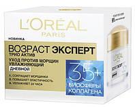 """Крем для кожи лица """"Возраст Эксперт 35+""""Дневной увлажняющий крем для кожи лица L'Oreal Paris 50 мл"""